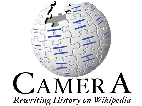 080421-camera-wikipedia2.jpg
