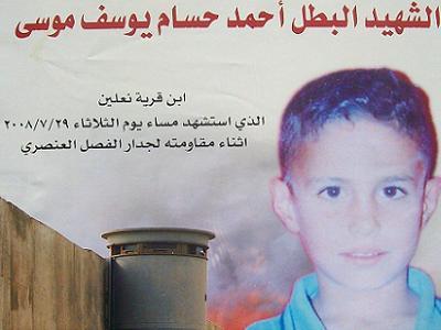 1217635987ahmad_musa_poster.jpg
