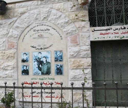 nablus-stad-12-of-1.jpg