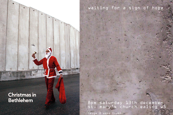 christmas-in-bethlehem-flyer.jpg