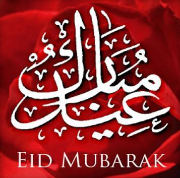 بمناسبة عيد الفطر المبارك Eid
