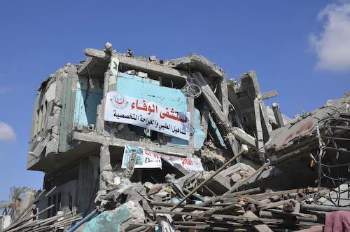 Gazasept14(44of 1)