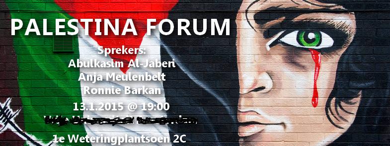 Palestina Forum